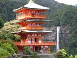 三重の塔と那智の滝(ワイド・高画質)